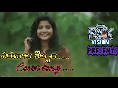 Download Paruvala silpam cover song RSKVISION PRESENTS.....