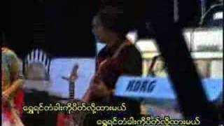 Shwe Yin Ta Kar ( Chit Thu Wai + Chit Su Wai )
