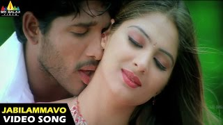 Bunny Songs | Jabilammavo Video Song | Allu Arjun, Gouri Mumjal | Sri Balaji Video