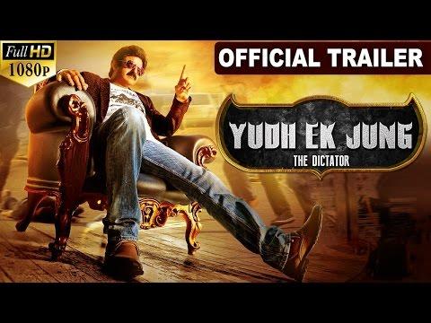 "Dictator (2016) Hindi Dubbed Trailer ""Yudh Ek Jung"" ft. Balakrishna, Sonal Chauhan, Rati Agnihotri"