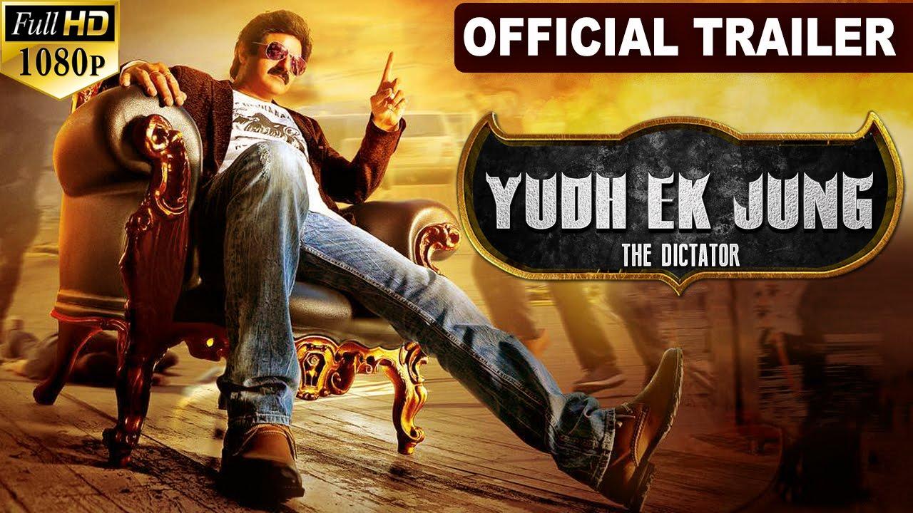 watch online hindi dubbed full movie watch online full movie hd free