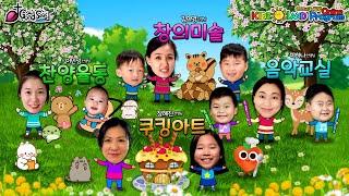 KCQ GoodSeed Spring Friday - T…