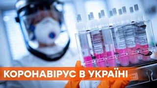 Мутировавший африканский коронавирус в Украине В Харькове ждут результатов анализа от ВОЗ