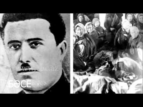 Армянские националисты убили в Караганде 23-х летнего казаха