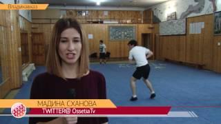 Осетинские спортсмены завоевали золото на чемпионате мира по ушу