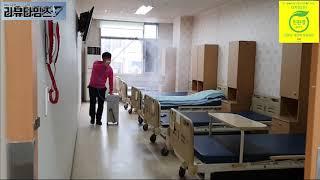 안산 기둥병원 척추관절 전문병원 에코힘 소독제 방역 더…