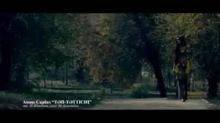 """ТƏП-ТƏТТІСІҢ"""