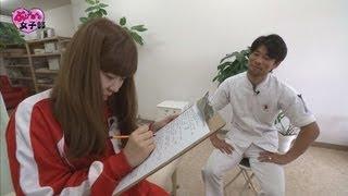 ぶりりあんと女子部 「ゆみちゃんの顔が!?」(HARU リラクゼーション...