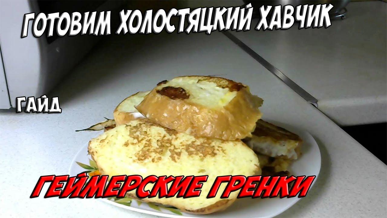 забавные яблоньки: легкие рецепты тортов на день влюбленных