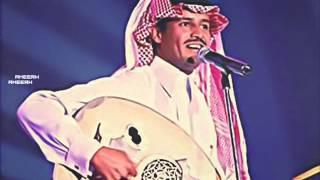 خالد عبدالرحمن  اذكريني
