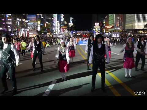 Traditional Turkish Dance Show in Korea - Horon