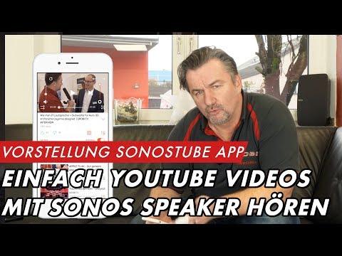 SonosTube App - YouTube mit Sonos wiedergeben - So geht es | GROBI.TV