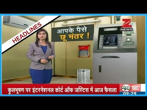 What is the truth behind message of cyber attack on ATMs?