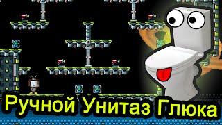 Duck Game - Ручной Унитаз