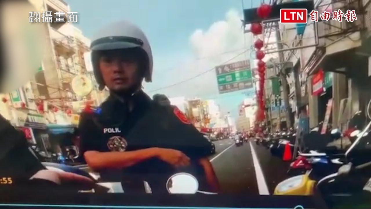 越南女移工稱愛上台灣不想走 與親戚雙雙落網