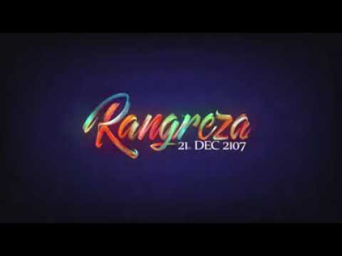 """Bagiya"" full song with lyrics -- Rangreza (Pakistani Movie) -- 21st DEC 2017"