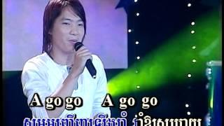 A Go Go (music)