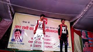 Lirikal hip hop Akash and krishna
