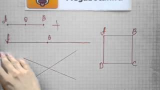 Номер 422 Геометрия 7 9 класс Атанасян