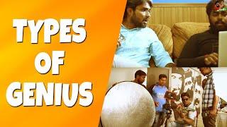 Types Of Genius | Varieties Of MuttaPunnagais | Sillaakki Dumma