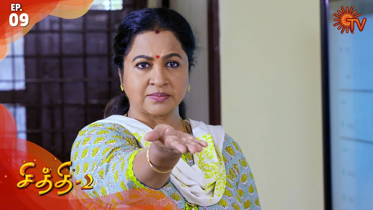 Chithi 2 – Episode 9 | 5th February 2020 | Sun TV Serial | Tamil Serial