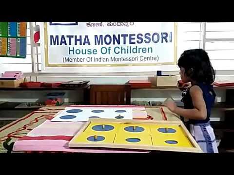 Matha Montessori School
