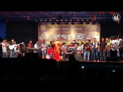 Baisara Beera   Kalpana Patowary Live At Bogai, Boko   2k18  