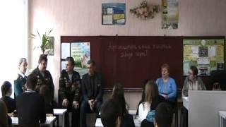 урок мужества в школе №64
