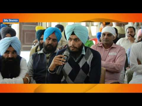 Panth-Punjab: Contemporary Situation and Solution (3) - Discussion During Samvad at Talwandi Sabo