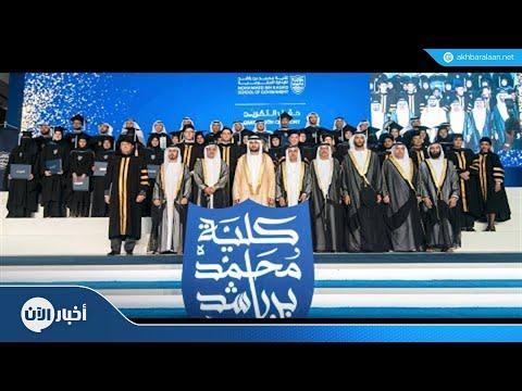 إلغاء الإمتحانات في جامعات دبي والتوجه إلى العالم الواقعي  - نشر قبل 4 ساعة