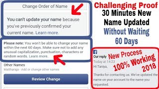 Without Limits change Name On Facebook | Only 30 Minute New Update Name | Without Waiting 60 Days