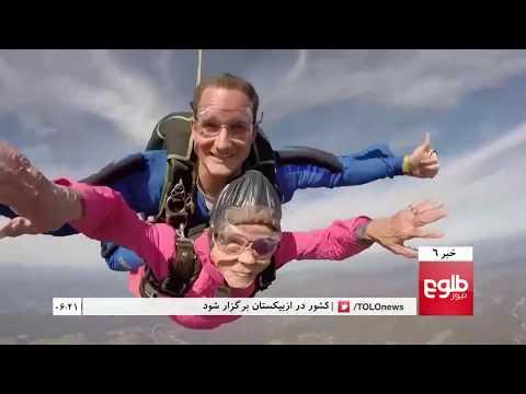 TOLOnews 6pm News 24 October 2017 / طلوع نیوز، خبر ساعت شش، ۰۲ عقرب ۱۳۹۶