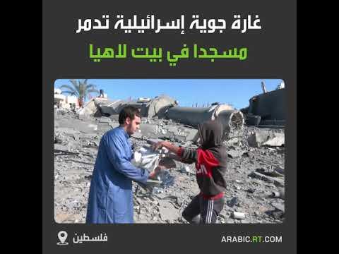 غارة تدمر مسجدا في غزة  - نشر قبل 4 ساعة