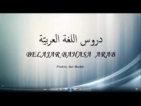 Belajar Bahasa Arab, Bab 4 Hal 22-25 (Pertemuan ke-8)