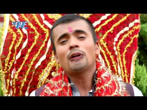 दिदिया जीजा सँघे | Aarti Sangrah Mai Ke Darbar | Dheeraj Singh | Bhojpuri Devi Geet Song