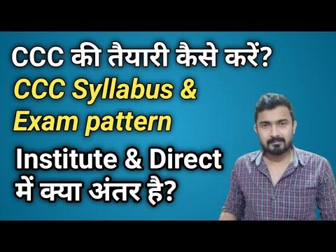 CCC Syllabus &