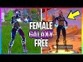 How to get the FEMALE (Girl) Galaxy Skin For FREE in game! + Download link!