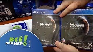 Фальшивые диски (подделка) для PS4 - это реальность.