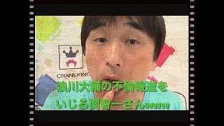 仲が良いからこそできることなんでしょうねwww 鈴村健一さん 関智一さん...