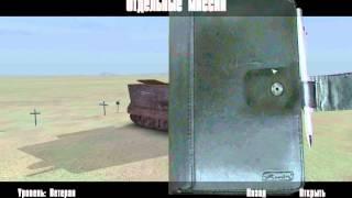 Arma CWA 1.99(, 2012-04-17T19:49:19.000Z)