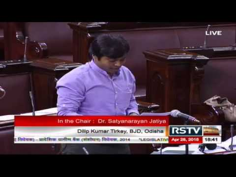 Sh. Dilip Kumar Tirkey's comments on The Regional Rural Banks (Amendment) Bill, 2014