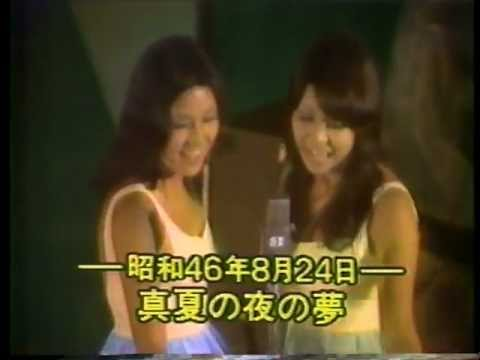 恋の五ヶ条 ザ・シュークリーム (1971)