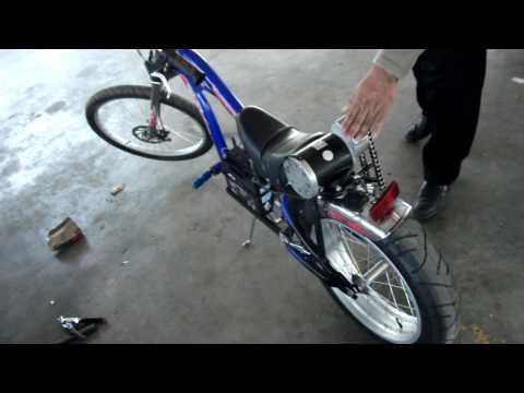จักรยานไฟฟ้า โดยอัสสัมชัญเทคนิคนครพนม , Electric Bicycle by ATSN nakhonphanom