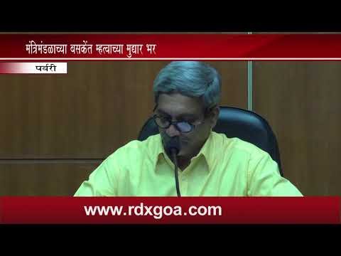CHIEF MINISTER MANOHAR PARRIKAR HELD CABINET BRIEFING TO MEDIA