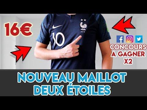 Je Test Le Maillot France 2018 Deux étoiles Youtube