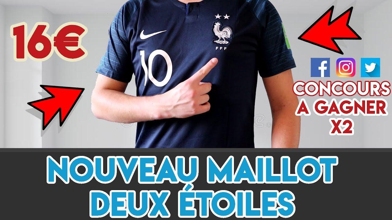 b81f261c7 JE TEST LE MAILLOT FRANCE 2018 DEUX ÉTOILES - YouTube