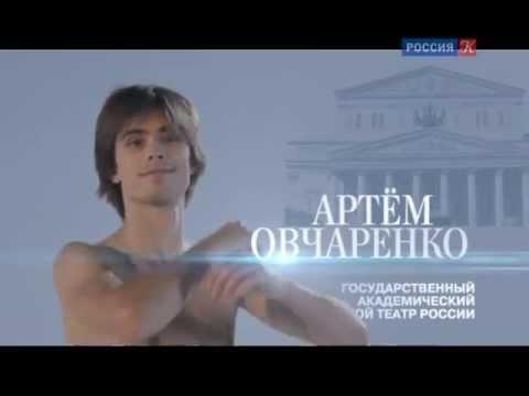 Artem Ovcharenko - Russian Culture tv channel