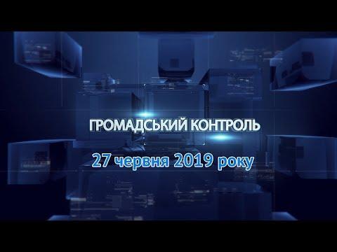 Громадський контроль. Василь Манівчук