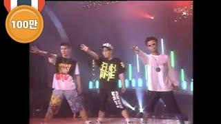 서태지와 아이들 - '난 알아요'| Seo Taiji and Boys -'I Know' 【KBS 토요대행진, 1992】