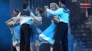 Мюзикл Баллада о маленьком сердце